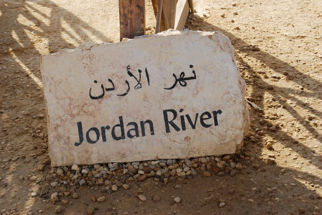 Jordan by Jean Housen