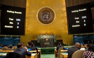 Voting Results Uno Cuba (Foto; juventudrebelde.cu)