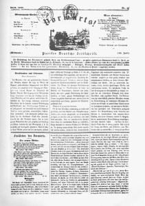 Titelblatt des Vorwärts! von 1844 mit dem Weberlied von Heinrich Heine. (Foto: Uni Trier, Public Domain)