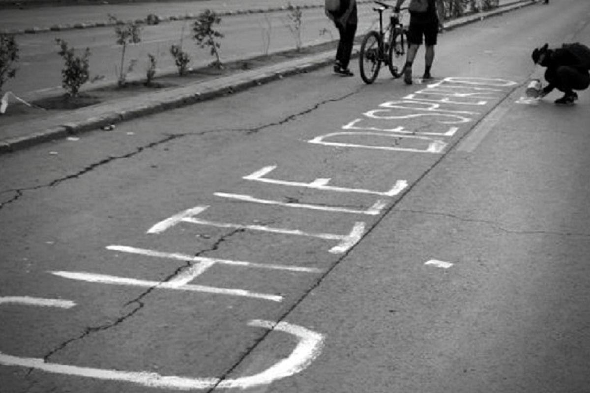 Streiks und Revolte in Chile. (Foto: Claudia Aranda; cropped)