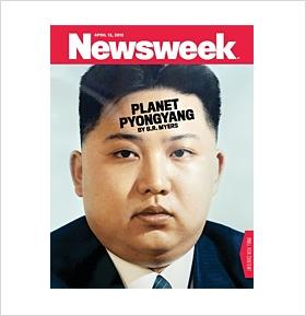 Planet PjongYang