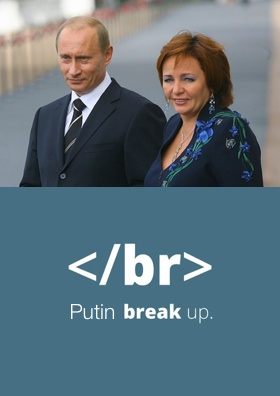 Putin break up