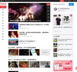 Chinesische Größenordnungen: News-App Toutiao erhält 2 Milliarden $ bei Bewertung von 20 Milliarden $