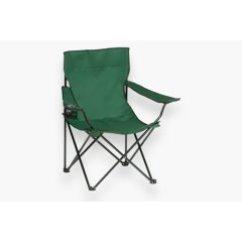 Super Brella Chair Craigslist Dining Room Table And Chairs Campingstuhl - Camping Und Outdoor Einebinsenweisheit