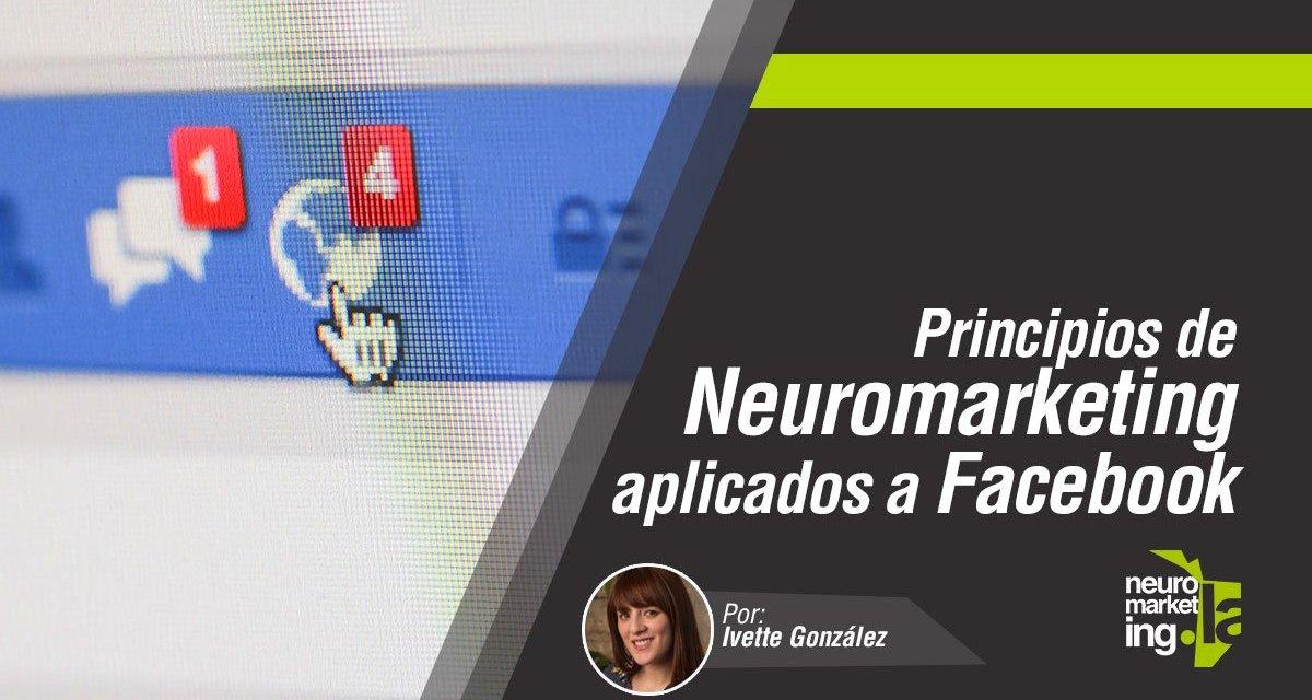 Principios de Neuromarketing aplicados a Facebook