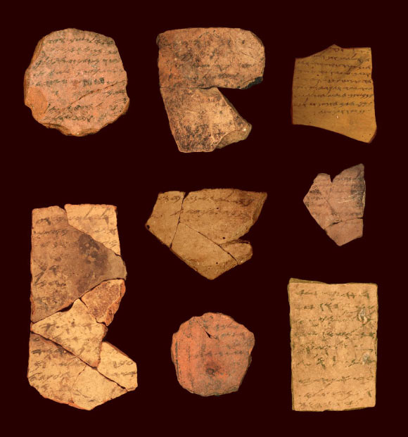 Analysis of 2600-Year-Old Ink Inscriptions Provides Clues for Dating of Old Testament Texts