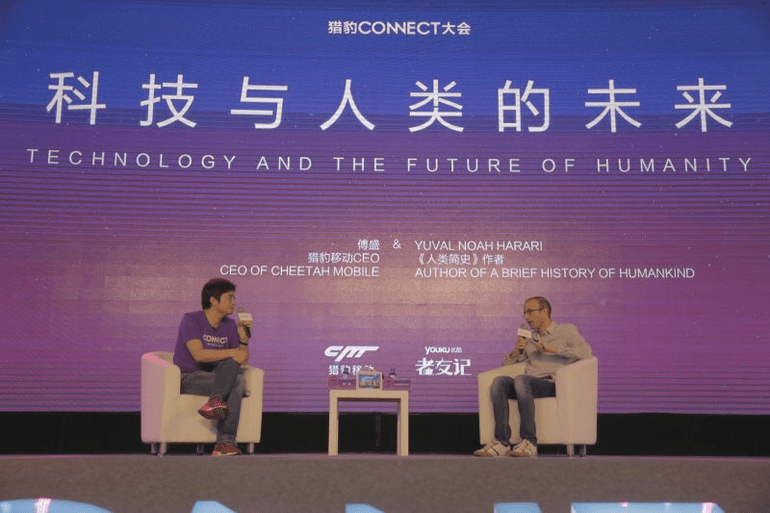 With Cheetah Robotics launch, software giant wants to create China's first global tech brand