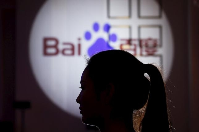 Baidu to Shift to AI After Government Probe