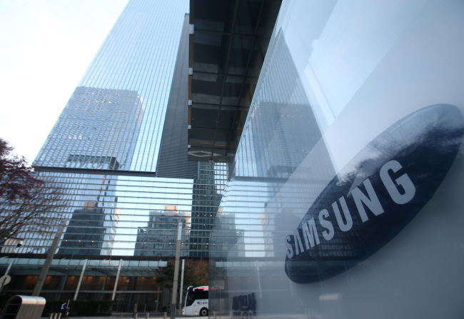 Samsung to support projects including AI, deep learning