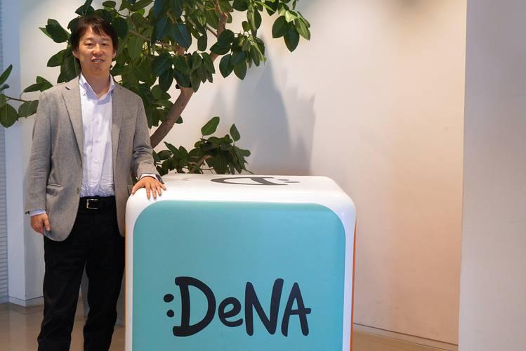 Nintendo Partner DeNA Links Up With Artificial-Intelligence Company