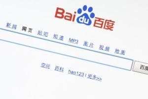 Could Baidu Stock (BIDU) Become the Next Google Stock?