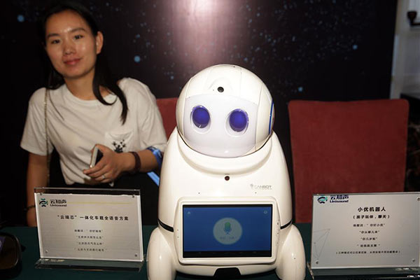 Expert calls for long-term blueprint for China ' s AI industry