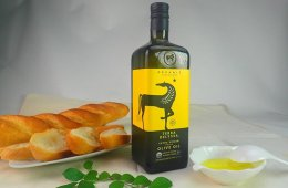 Image shows a bottle of olive oil.