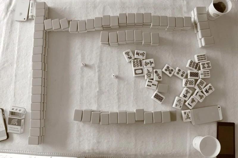this shows mahjong tiles