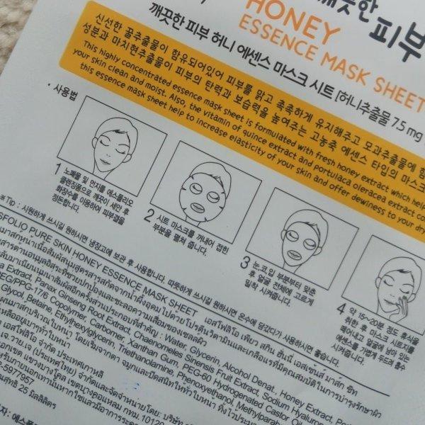 Máscara facial de mel - Hidratação