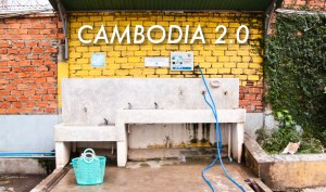Water station built during Cambodia 2.0