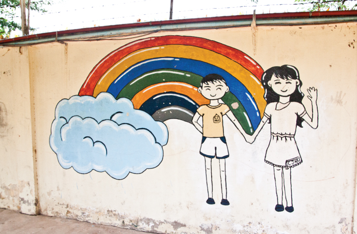 Mural at Missionaries of Charity