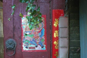 door of a home, seen on a Beijing hutong tour
