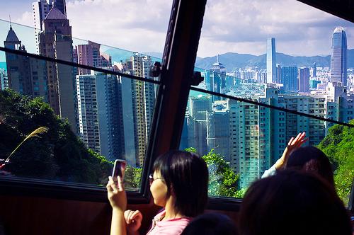Hong Kong light