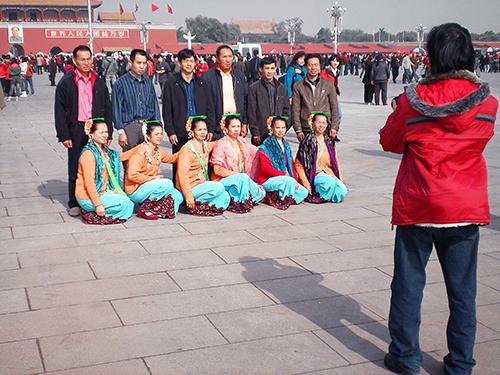 Tian'an Men Square in Beijing