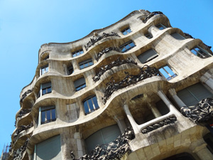 a building with a curving front