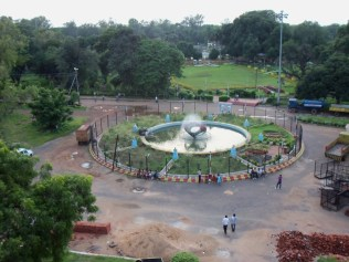 The Maitri Bagh Bhilai