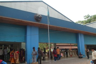 Entrance Of Alipore Zoological Garden Kolkata