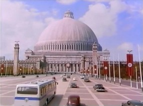 Volkshalle Berlin Germany
