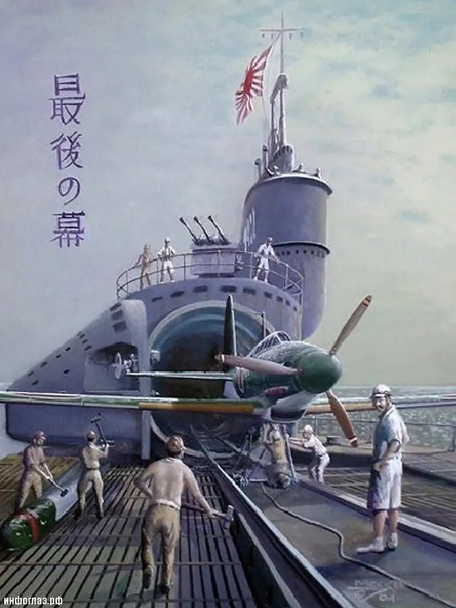Japanese submarine artwork