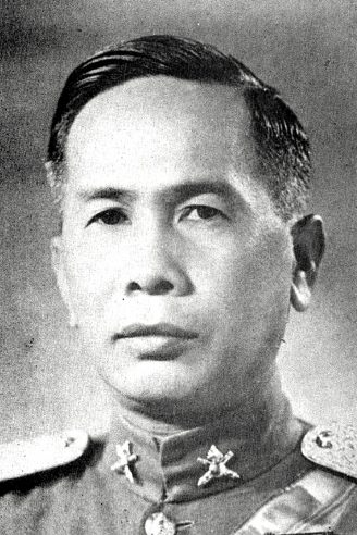 Plaek Phibunsongkhram