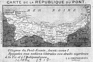 Republic of Pontus map