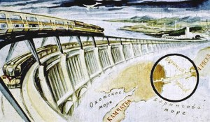 Bering Strait dam artwork