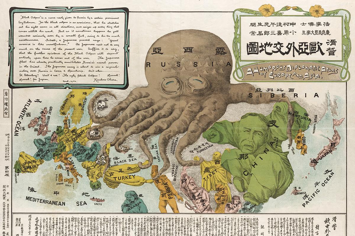 1904 Kisaburō Ohara Russia map