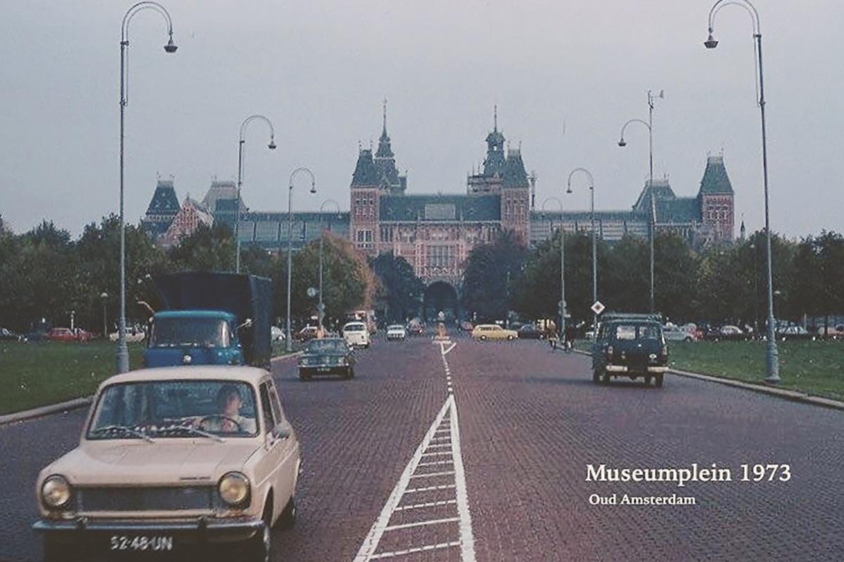 Museumplein Amsterdam Netherlands