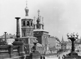 Church of the Praises of the Theotokos in Bashmaki Moscow Russia