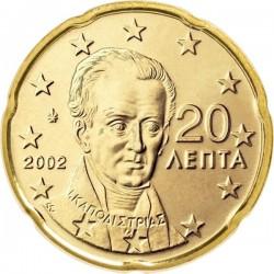 """Монета """"Греция - 20 евроцентов"""""""