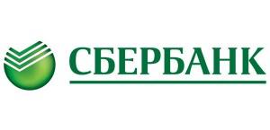 Покупка и продажа памятных и инвестиционных монет в Сбербанке