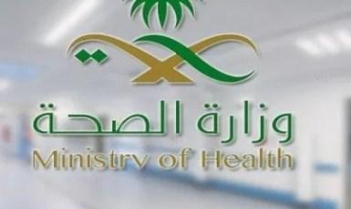 «الصحة» تطلق النموذج السلوكي الخاص بأبطال التغيير