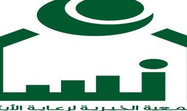 حرم أمير منطقة الرياض ترعى حفل الزواج الجماعي الرابع لفتيات جمعية إنسان