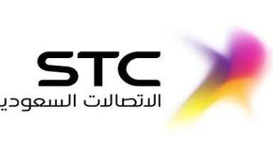 « الاتصالات » تعلن عن وظائف هندسية وإدارية شاغرة في الرياض