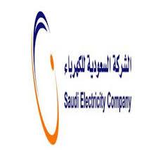 السعودية للكهرباء تزف بشرى سارة للمتأخرين عن سداد الفاتورة !