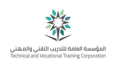 التدريب التقني بالمدينة المنورة يعلن دورات مجانية (عن بُعد) و (حضوري)