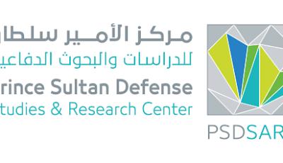 وظائف شاغرة لدى مركز الأمير سلطان للدراسات والبحوث الدفاعية