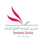 60a80897309ee 1 - ملخص شامل لأخبار الوظائف التعليمية في المدارس الأهلية والعالمية بالمملكة (مُحدٌث)
