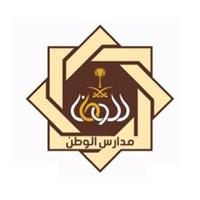 60ad7dab841a5 1 - ملخص شامل لأخبار الوظائف التعليمية في المدارس الأهلية والعالمية بالمملكة (مُحدٌث)