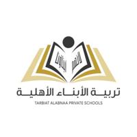 60af72abd9fa9 1 - ملخص شامل لأخبار الوظائف التعليمية في المدارس الأهلية والعالمية بالمملكة (مُحدٌث)