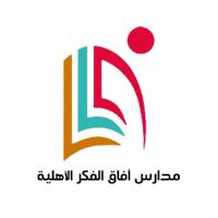 60afa8adc2ce7 1 - ملخص شامل لأخبار الوظائف التعليمية في المدارس الأهلية والعالمية بالمملكة (مُحدٌث)