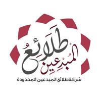 60b7aec2b27aa - ملخص شامل لأخبار الوظائف التعليمية في المدارس الأهلية والعالمية بالمملكة (مُحدٌث)