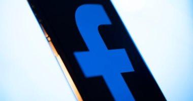 تعرف على تفاصيل إطلاق فيسبوك غرف البث الصوتى المباشر