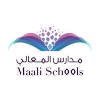 60c2695da0350 - ملخص شامل لأخبار الوظائف التعليمية في المدارس الأهلية والعالمية بالمملكة (مُحدٌث)